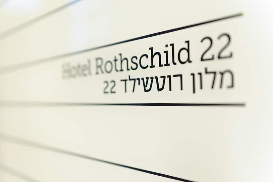 מלון רוטשילד 22