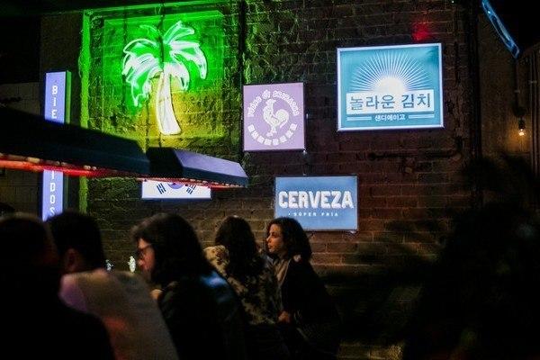 Diego San bar